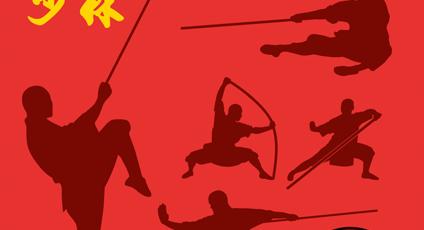 Shaolin Kung Fu Show am 12.12.2015